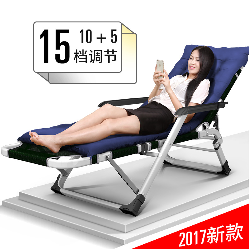 New reinforced office chair, outdoor simple hospital, accompanying single folding bed, siesta bed, lunch bed