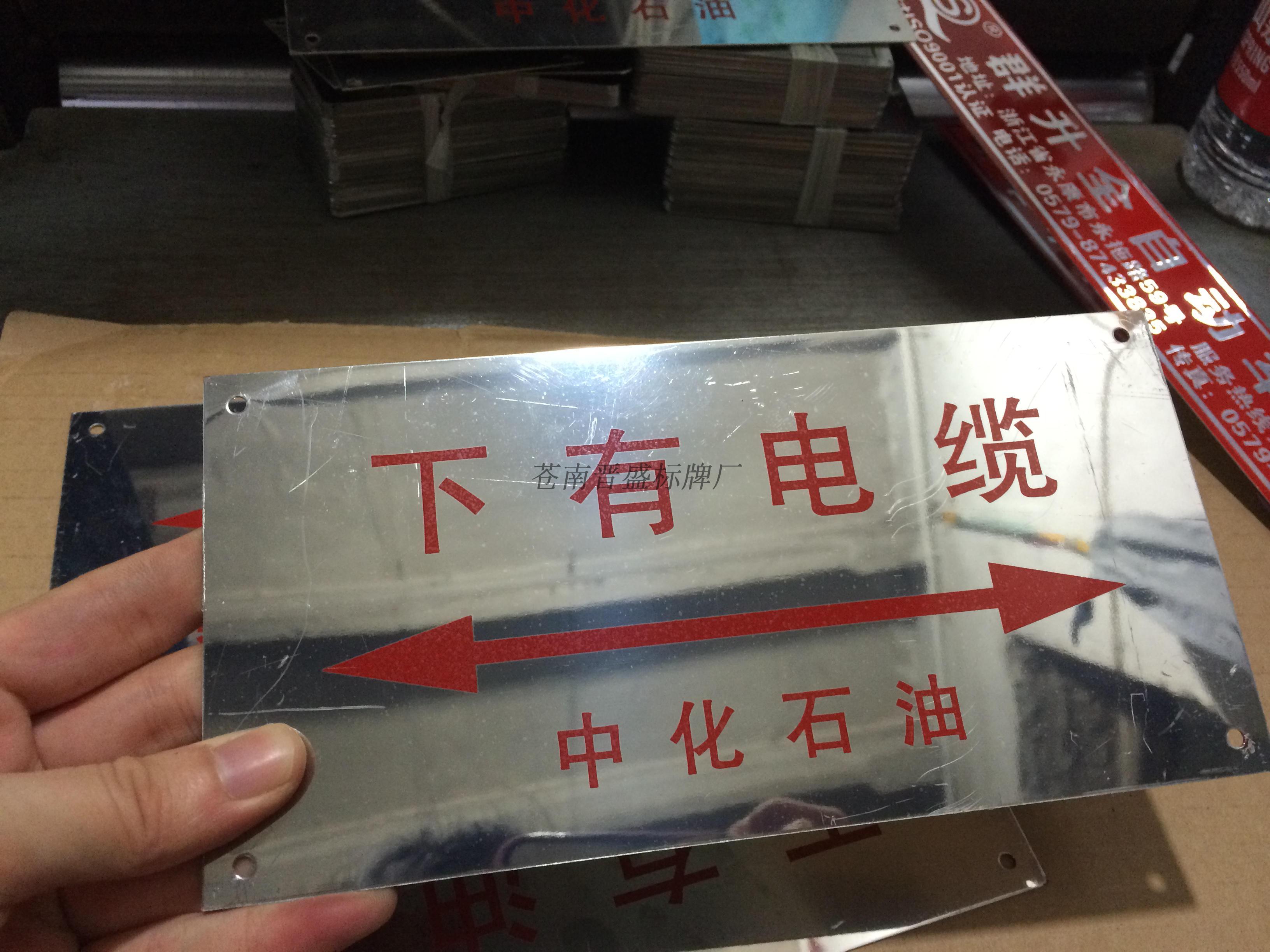 I produttori di Cavi di Acciaio inossidabile di vendere su misura di Segni incisi Segno la targhetta di Metallo la serigrafia targhetta di Alluminio