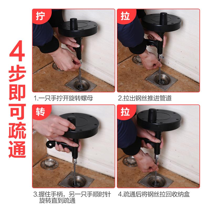 Baño para limpiar el artefacto de tuberías de transporte de los drenajes de inodoro inodoro inodoro para tapar un disco.