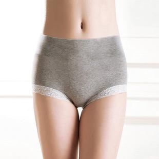 【3条装】女性感一片式纯棉内裤女士健康中腰无痕蕾丝花边三角裤