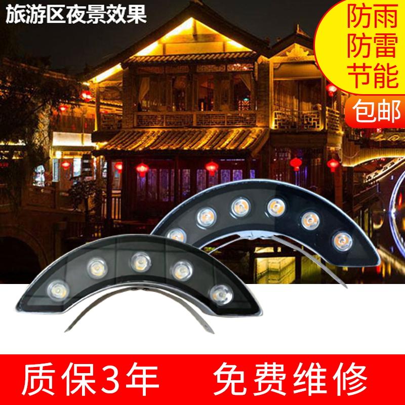 3瓦白光工程專用led戶外瓦楞燈3w5w6w屋頂古樓涼亭瓦面投射燈黃光瓦片燈