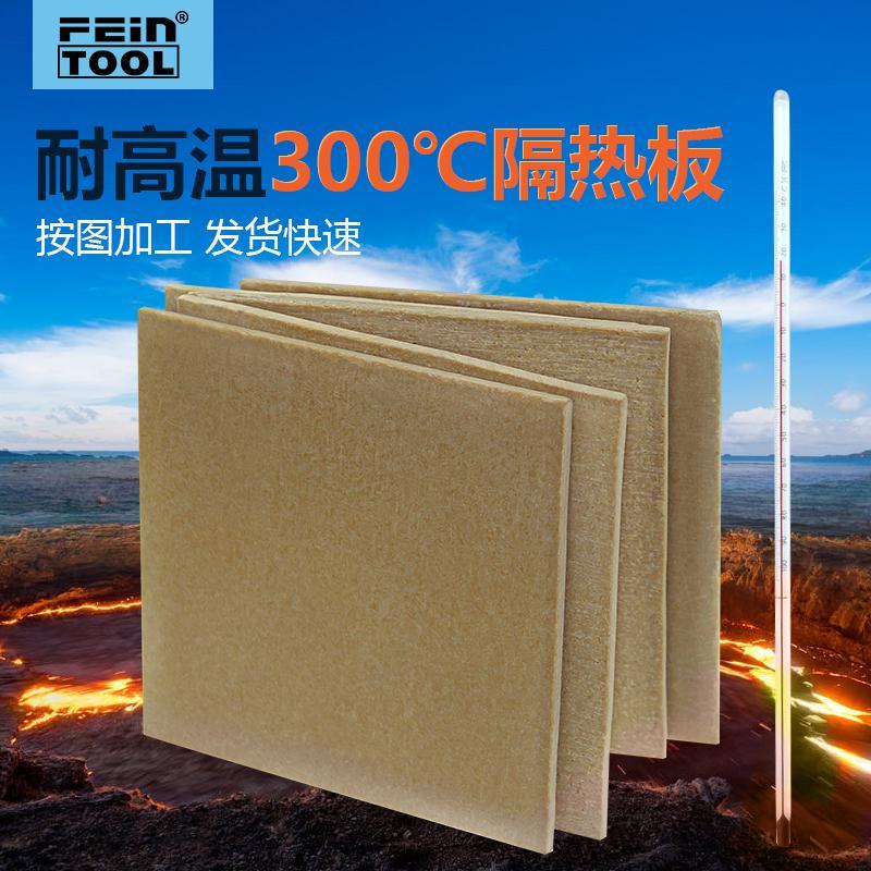 isolatsioon on kõrgel temperatuuril 300 puitkiudplaadid surra isolatsiooni materjali jaotus antistaatilised klaas