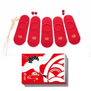 5双盒装男士船袜短袜子大红色本命年踩小人纯棉透气防臭结婚潮男