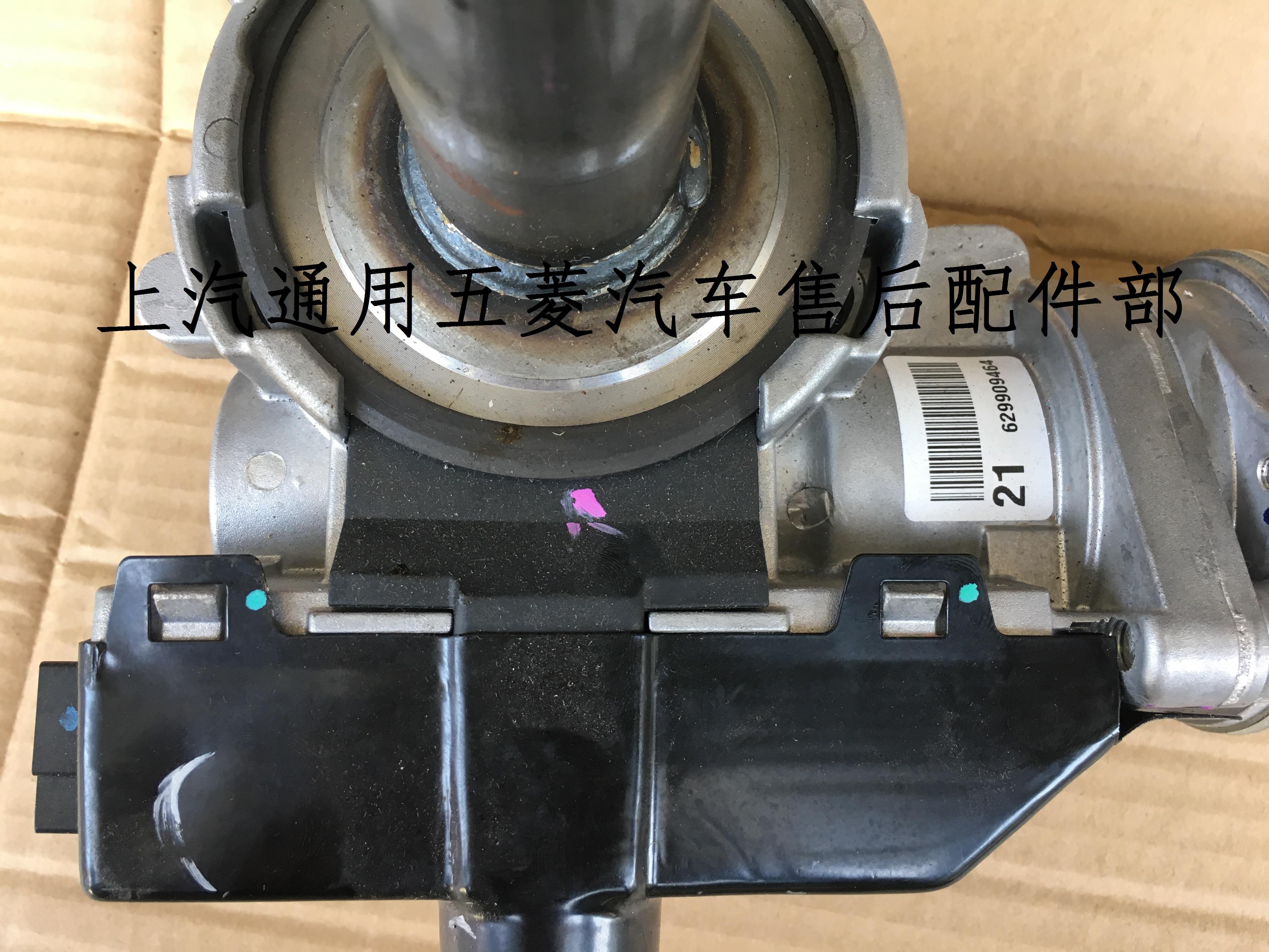 chun jung booster wuling w kierunku serii elektronicznych na remont do remontu elektryczne wspomaganie kierownicy.