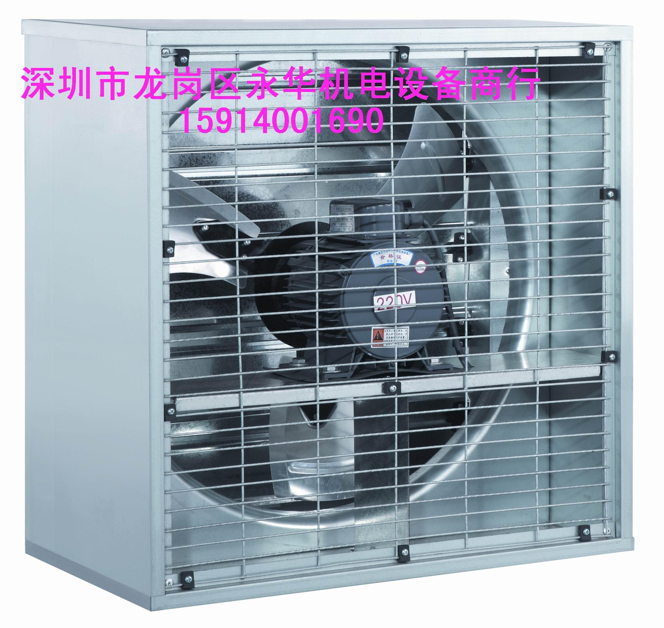 670mm espesor ancho largo 670mm 330mm motor 0.75kw \ 220v380v galvanizado de presión negativa en el ventilador extractor de aire