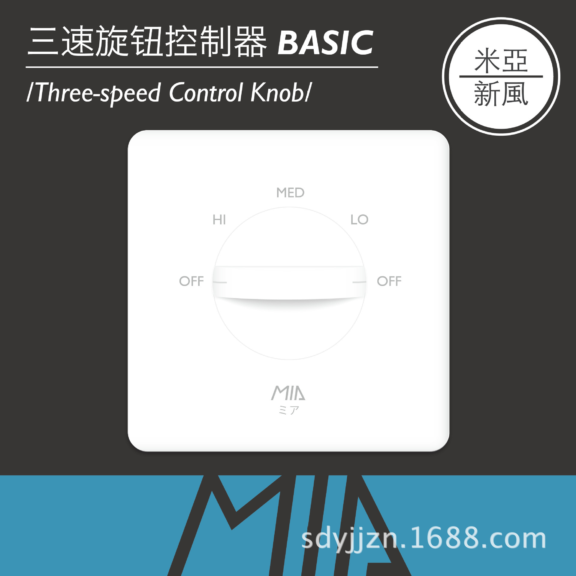 米亚 пористой самобалансирующейся негативное давление свежего воздуха машина 450 MIA-450W однонаправленный поток воздуха центральной свежий воздух