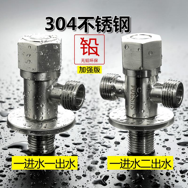 Válvula de ángulo de acero inoxidable sus304 trío el empeoramiento de la válvula de agua caliente y fría a engrosamiento de válvulas para la válvula de ángulo de explosión