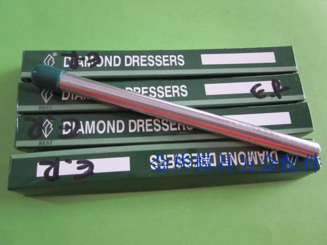 - один продукт природных алмазов фрезерные грифельный ремонт нож шлифовальным ручка коррекции 1.0 увеличена полоскательница для грифельный камень