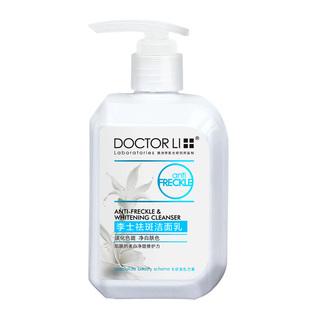 李医生祛斑美白洗面奶女男士补水保湿控油淡斑清洁洁面乳学生控油
