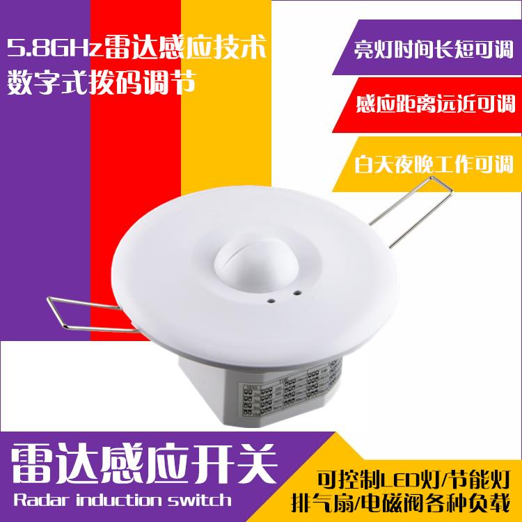 Commutateur de détection de corps de 220 V intelligent de radar à micro - ondes de commutateur d'induction de plafond peut être transféré par un inducteur intégré