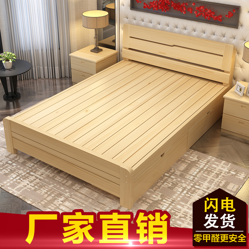 All solid wooden modern minimalist 1.8 meters 1.5 meters double bed single bed crib Jane European white children 1.2m