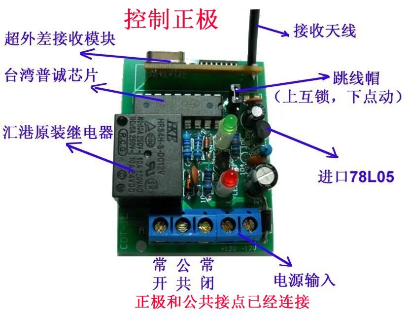 Gravador de condução automóvel 12V isqueiro plug do interruptor de controle remoto de navegação 5.5*2.1 superheterodyne