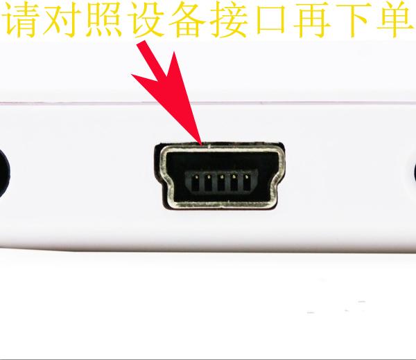 Lenovo Lenovo ultra - mince de disque dur F510 disque dur mobile des données de lignes de données de lecteur de disque dur 1T1TB de ligne de connexion USB 2.0