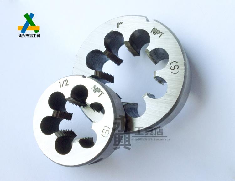 Authentic Pinghu imperial American taper pipe die die die standard complete 1/8-27 Yuan Yuan