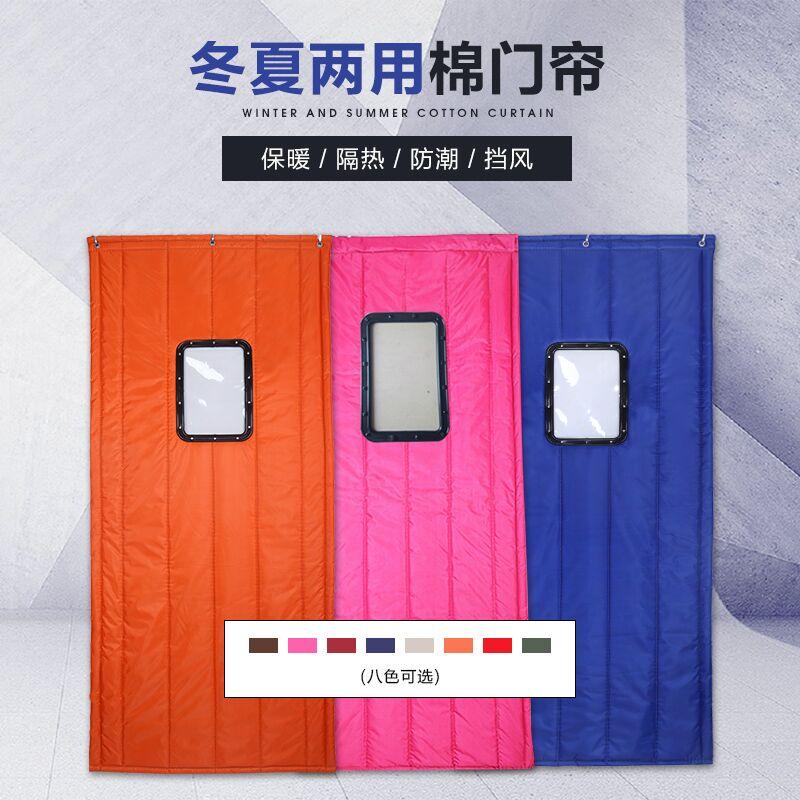 防寒 téli pamut ponyva koboku hőszigetelő hadsereget a vízálló hagyományos eleganciájú kereskedelmi háztartási légkondicionáló függöny.