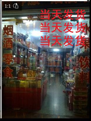 咸宁 přes 3 metry klimatizace ze závěsů 冷气 plastovou ze závěsů ze závěsů pvc měkká čelní tepelnou plastic letní