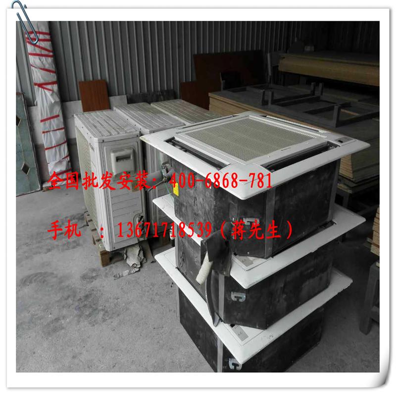 shanghai központi légkondicionáló regie. szívás a 3p. olyan légkondicionáló berendezés, gép beépített a 3p.