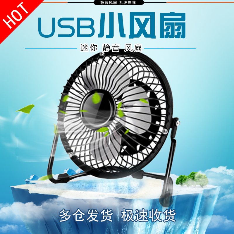 mini - usb, fan fan fan fan - 8 - 6 - 4 - torbe