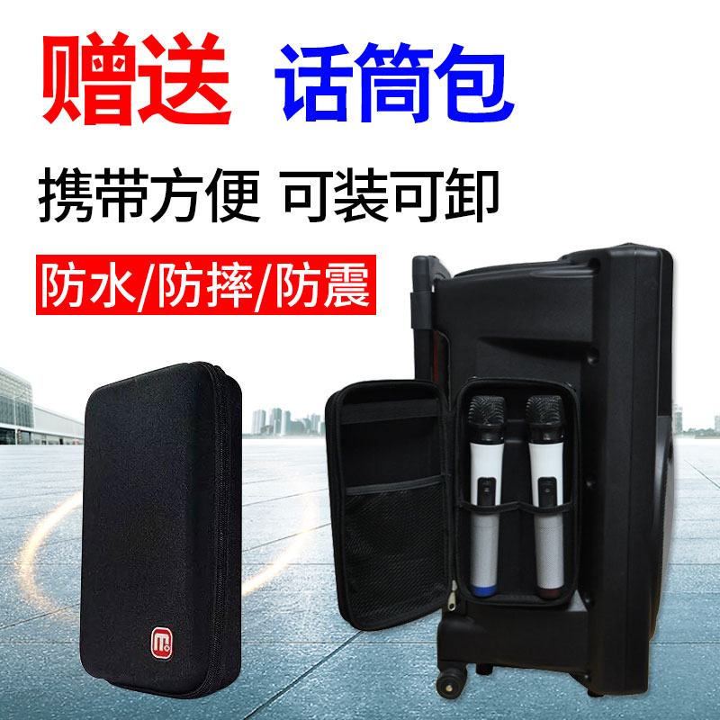 Malata high power pull rod sound box JD15AJD15S inch outdoor square dance audio u segment microphone