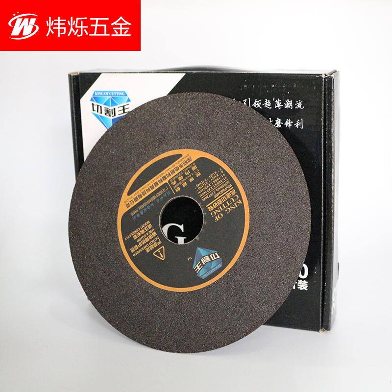 Schleifer Schneiden in seinem high - speed - die schleifscheibe 7 - Zoll - 8 - Zoll - 200*1.2*32 band ohne Netz