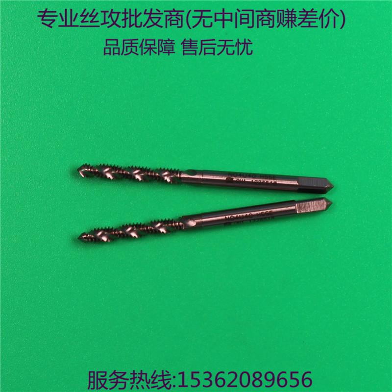 Taiwan TOSG American spiral groove screw UNC1-64U2-56U3-48U4-40U5-40U6-32U8-32