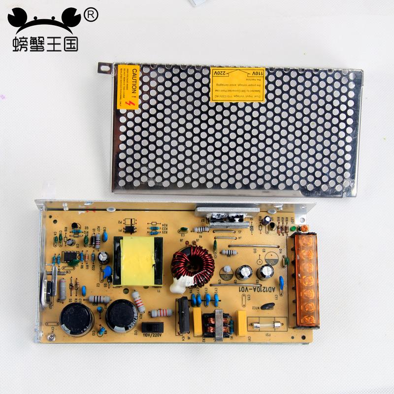 Caranguejo - Reino UNIDO 12V10A switch power supply board power supply module módulo de Placa de Fonte de alimentação de DC