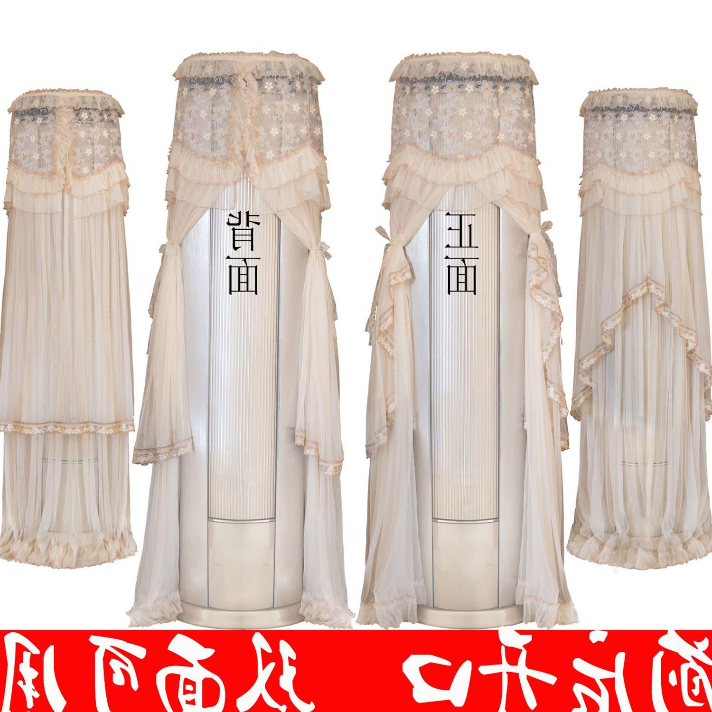 Vertikale, klimaanlage, Decken spitzen - pastorale Kabinett hängen, klimaanlage Reihe runde zylindrische kaufen sie 2 - GREE haier