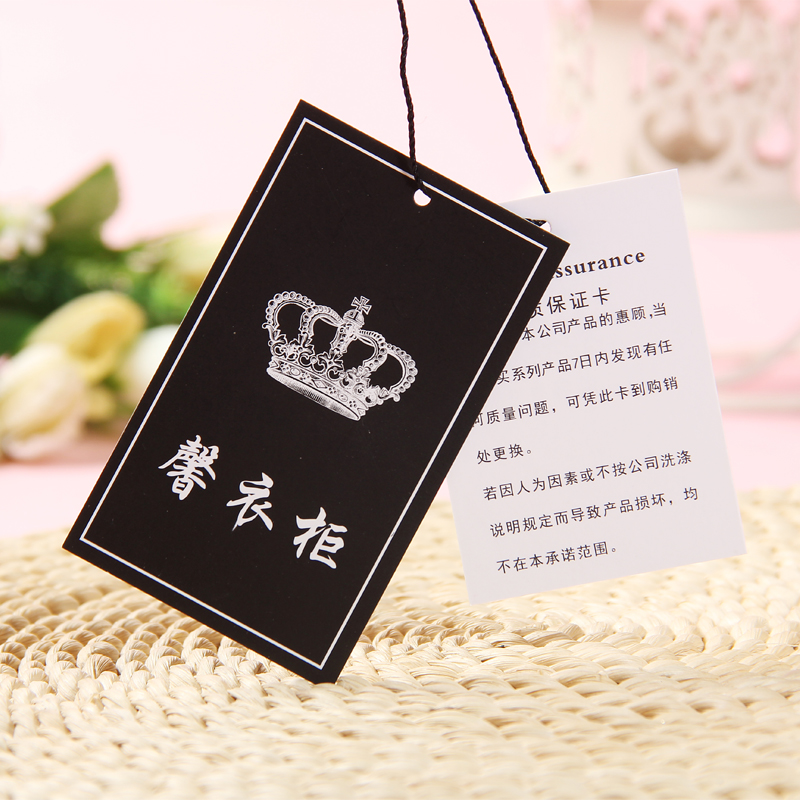 Men and women clothing label tag customized suit tailored clothing label tag trademark socks and shipping