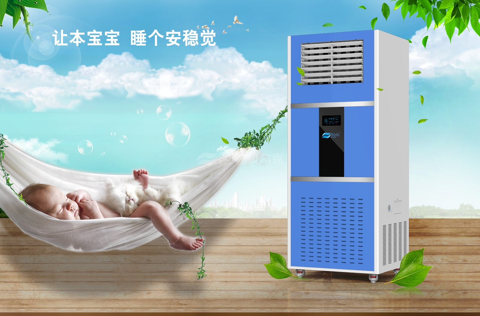 Purificador de ar doméstico sistema de esterilização Belk quarto escritório além de neblina além de formaldeído)