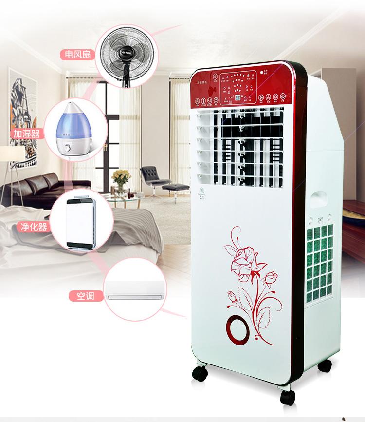Watson, il quadro di caldo e Freddo la ventola dell'Aria condizionata domestico di refrigerazione mobile domestico ventola Fan Fan di caldo e Freddo