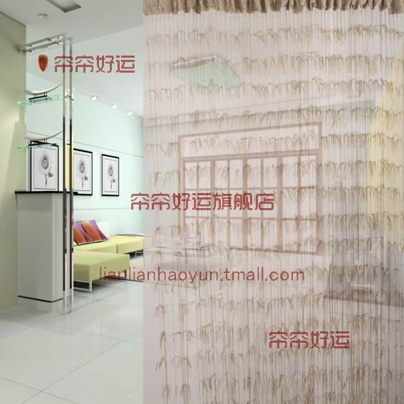 Package curtain curtain, good luck encryption, bold curtain hanging curtain, finished partition curtain decoration, monochrome plus feather line curtain