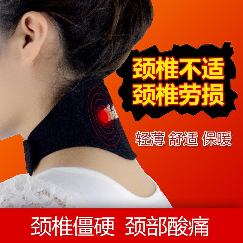 엄지줄 경추 습포 눈썹 목 데리고 보호하다 경추 채 보온 보호 어깨 목 준말 스스로 발열 보호하다 경추 목 세트