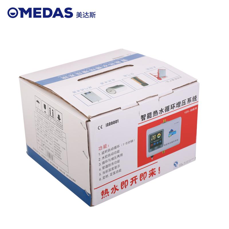 스 미 • 이 뜨거운 물 순환 시스템 가정용 자동 장치 태양 공기 수 방바닥 순환 펌프