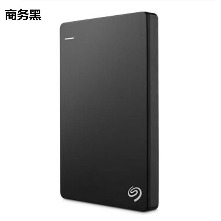 Die post Seagate 2t mobile festplatte BackupPlus Rui güter in usb3.0STDR2000300 wurde.