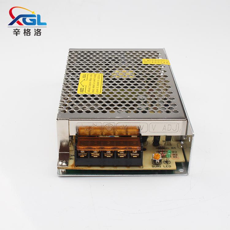 huta szerelő S-60W-15V áramellátás helyreállításakor a transzformátor led - ac regulátor egykaros kimeneti adapterek.