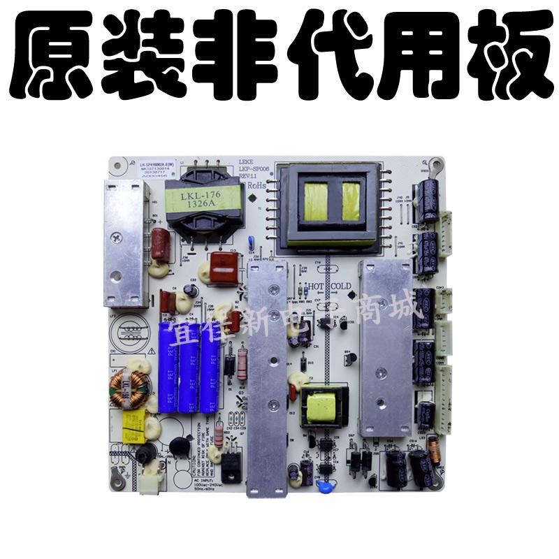 Original LE-40TL1600 Haier commandant le panneau d'alimentation LKP-SP006LK-SP416002A de télévision à affichage à cristaux liquides