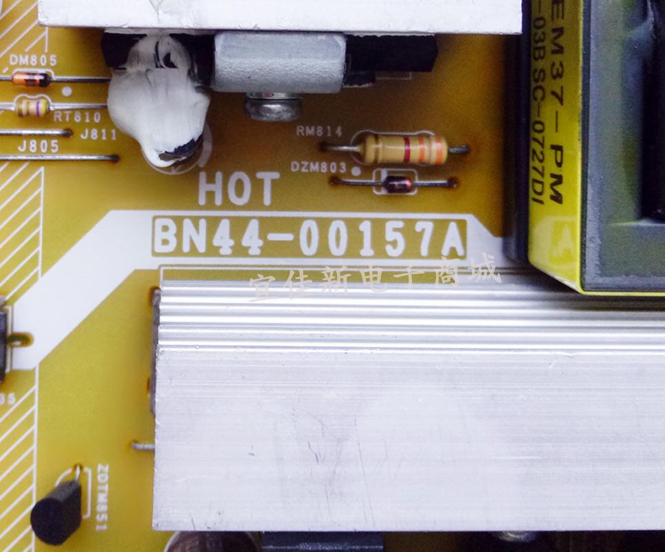 Samsung original LA37S81BLA37R81BLA32S81B télévision à cristaux liquides, une plaque d'alimentation BN44-00157A