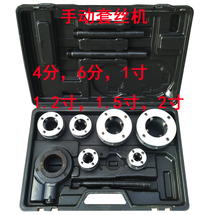 Tube plate galvanized pipe pipe wrench hinge lines resistance manual threading machine water with 4-2 inch wire machine screw tooth hinge