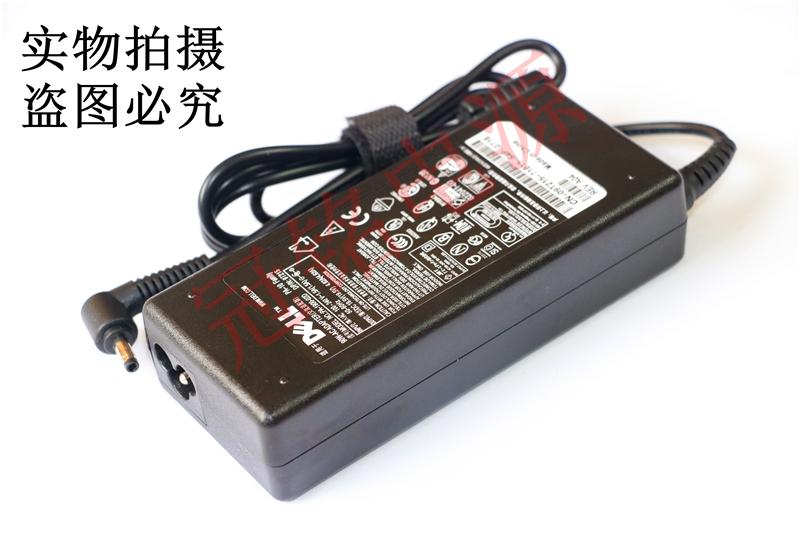 Die post dell V54605470548055605439 adapter 4.62A ladegerät Draht