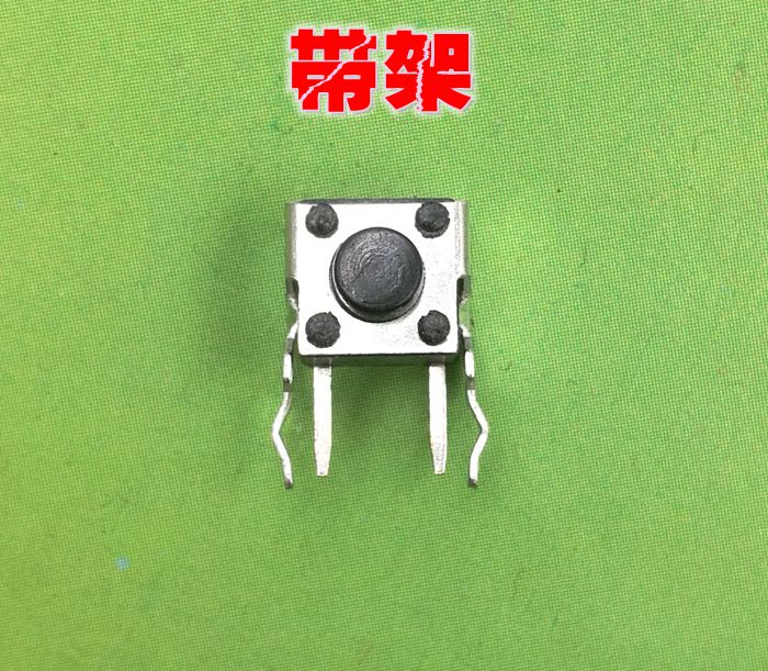 Package touch switch TV, microwave electromagnetic oven panel microswitch, small key button 6X6X5