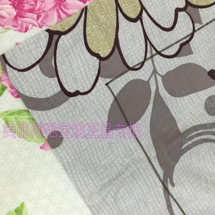 Bao disadorna Tessili di cotone contro la Vera Leggenda di broccato di SETA una serie di Quattro Pezzi di cotone, il Pacchetto di Tre - Quattro Pezzi di Raso