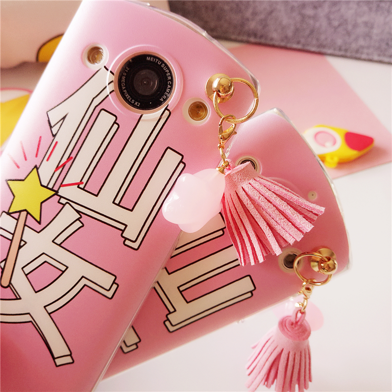 Fairy tassel beauty figure M6V4 mobile phone shell T8 original soft shell figure 4M4SM8 full package protective cover