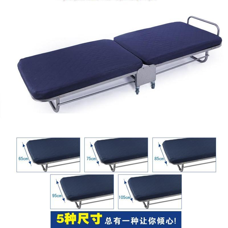 Lunch folding bed, double bed, children's solid wood bed, board, sponge, rest, single bed, 1 meters wide, bed bag mail