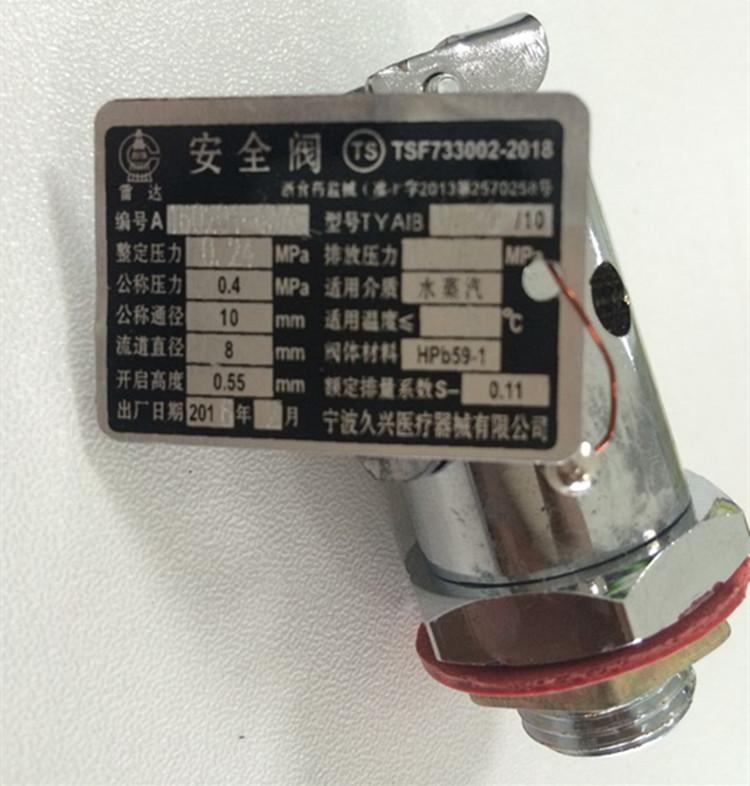 Shanghai Shen de soupape / vertical de type autoclave stérilisateur autoclave d'accessoires de sécurité portable de soupape de décharge