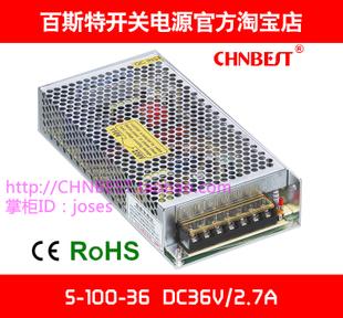 百斯特スイッチの電源S-100W-36DC36V2.7ALEDライトテープ監視可変定電圧変圧