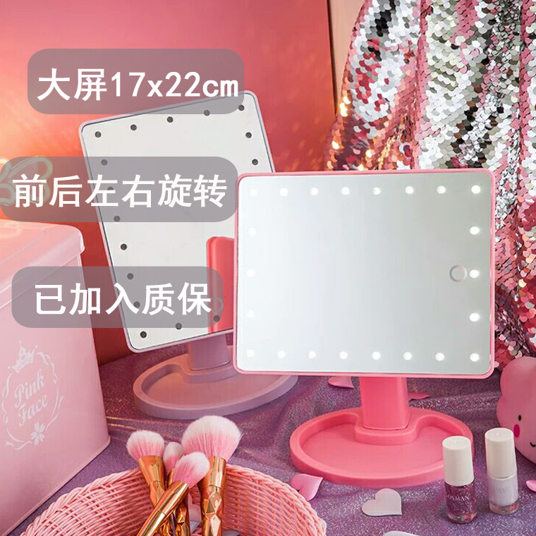 Led make-up mirror USB charging with high definition 10 times high definition of Princess Dress desk type portable student dormitory mirror