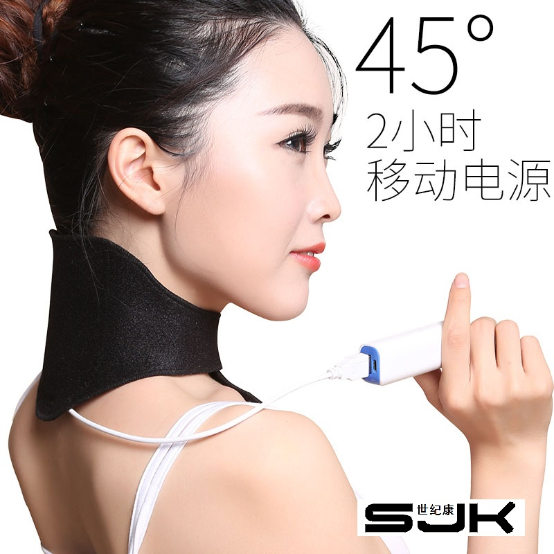 Electric heating neck protection belt charging heating jacket USB men and women cervical vertebra hot compress neck fever treasure