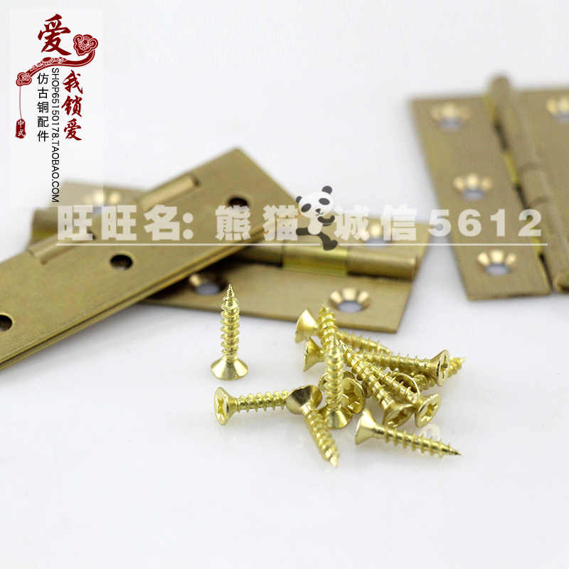 Pure copper solid core hinge, BT2.5 inch copper hinge, copper hinge, door cabinet, hinge, furniture, single piece antique small hinge