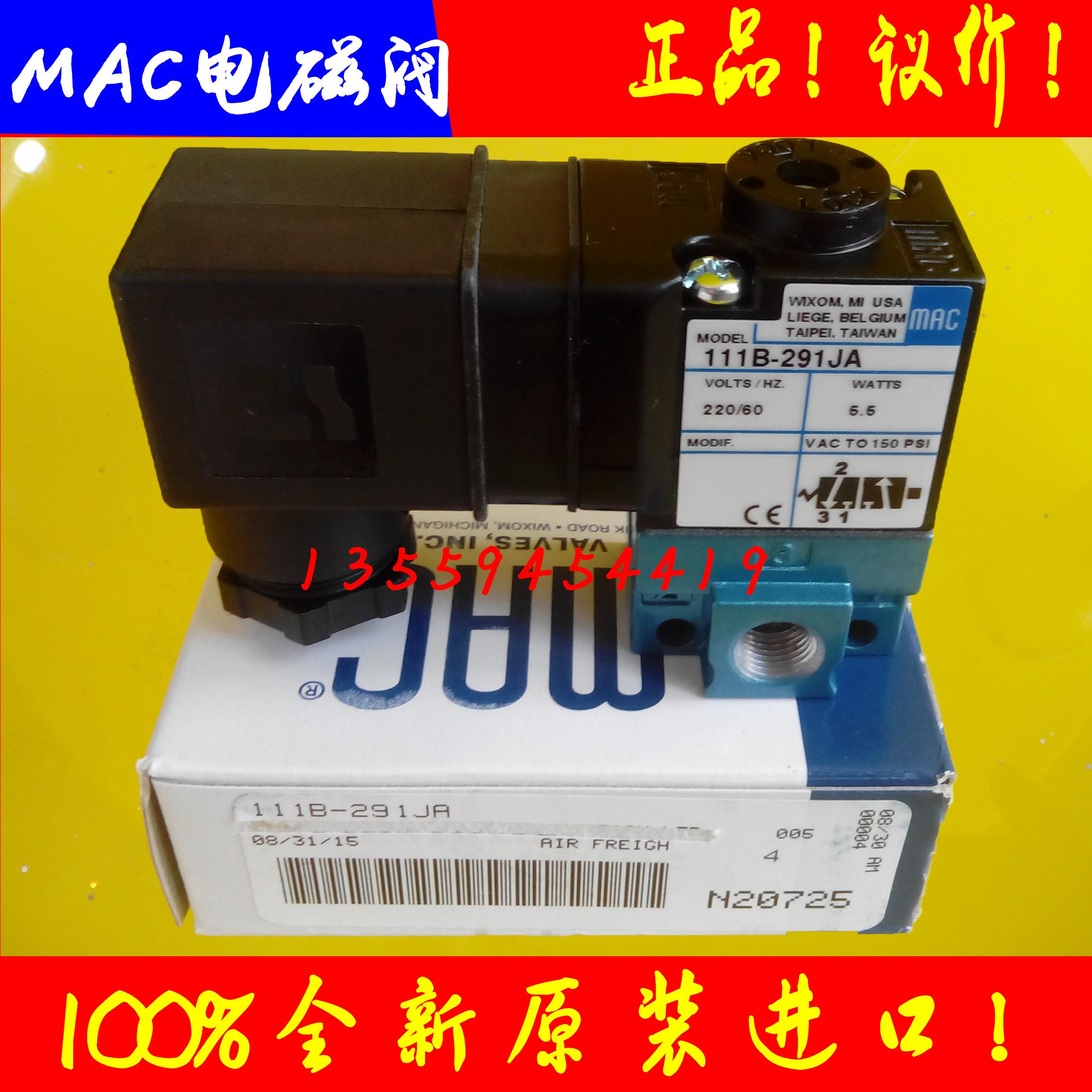 100% aitoja alkuperäinen amerikkalainen mac - solenoidiventtiili 111B-291JA rangaistuksen kymmenen spot - kauppa