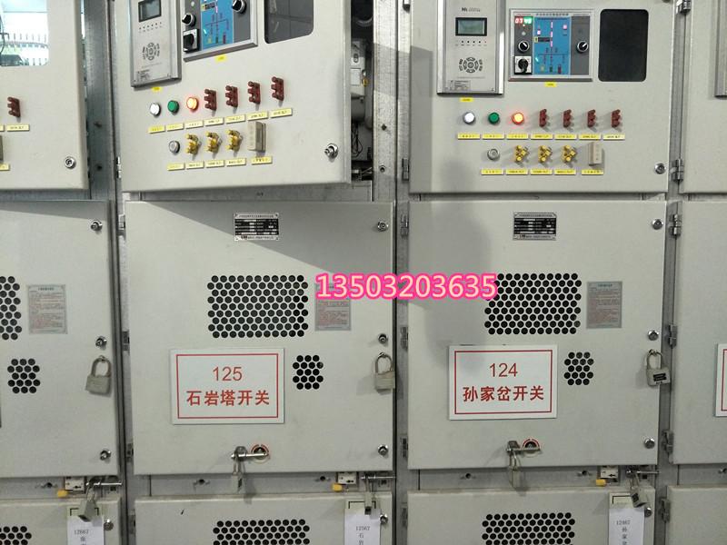 PVC - Aluminium wurde Edelstahl - Schild elektrische Sicherheit Schilder bestellt die Korrosion Zeichen